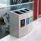 机场垃圾桶 / 落地式 / 垃圾分类CONSOLE/240/XLWybone Limited