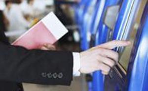 旅客服务管理