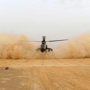 挠性直升机停机坪