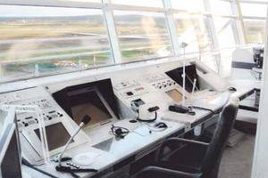 机场控制台
