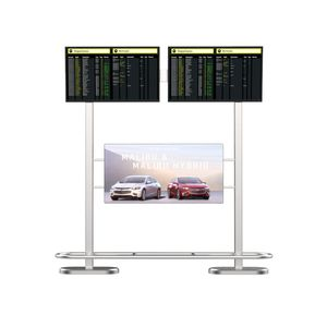 航班信息显示系统 / 机场