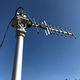 地面天线 / VHF / UHF
