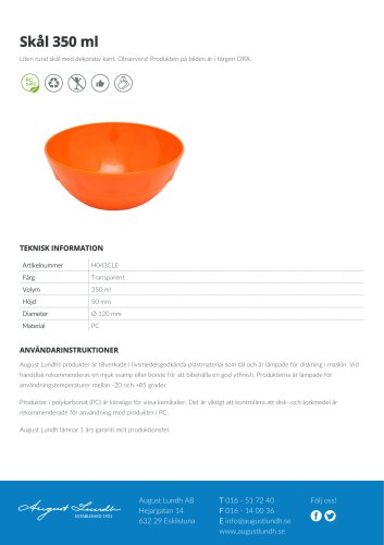 12 cm Round Bowl