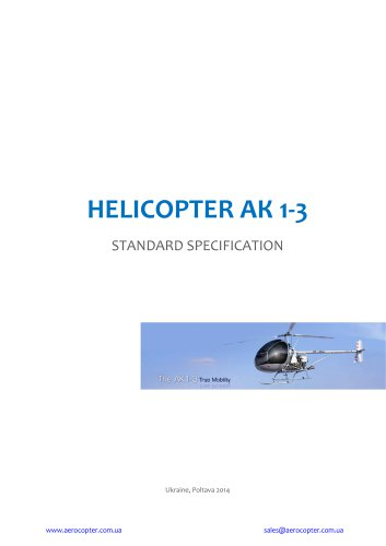 HELICOPTER АК 1-3